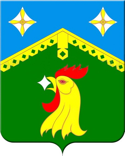 Герб томилино